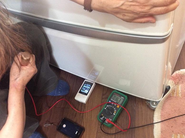 冷蔵庫の電磁波環境