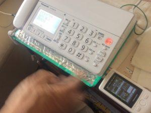 電話の電磁波環境