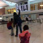 タイへ出発